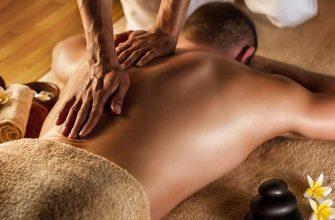 Расслабляющий релакс-массаж в домашних условиях